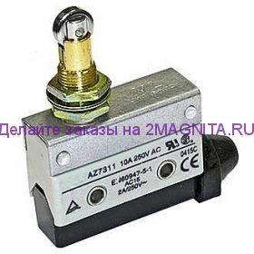 Выключатель концевой AZ 7311