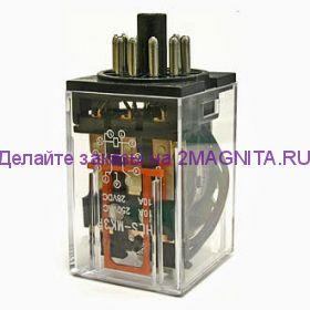 Реле МК3Р 220в