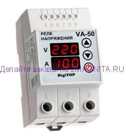 Реле контроля напряжения и индикации тока VA-protector 50A