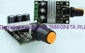 Регулятор ШИМ 3А 6V-28VDC