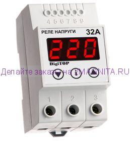 Vp-32A, Реле контроля сетевого напряжения V-protector, DIN