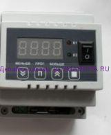 Терморегулятор   цифровой ЦТР-10.2 -55  +125°C двухканальный