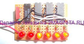 Электронный игровой кубик (028)