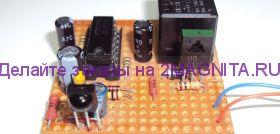 Дистанционное управление с любого пульта (036)