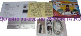 Мостовой усилитель на TDA7294 (039)