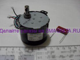 Мотор с редуктором 50kty 220v 2.5 об/мин