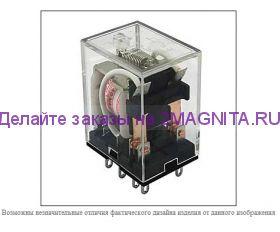Реле MY-2 220 вольт АС