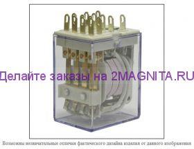 Реле MY-4 12 вольт DC