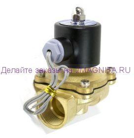 Элекромагнитный клапан для воды 3/4 D 220V