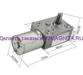 Мини мотор редуктор JSX330 12 в  24 об/мин