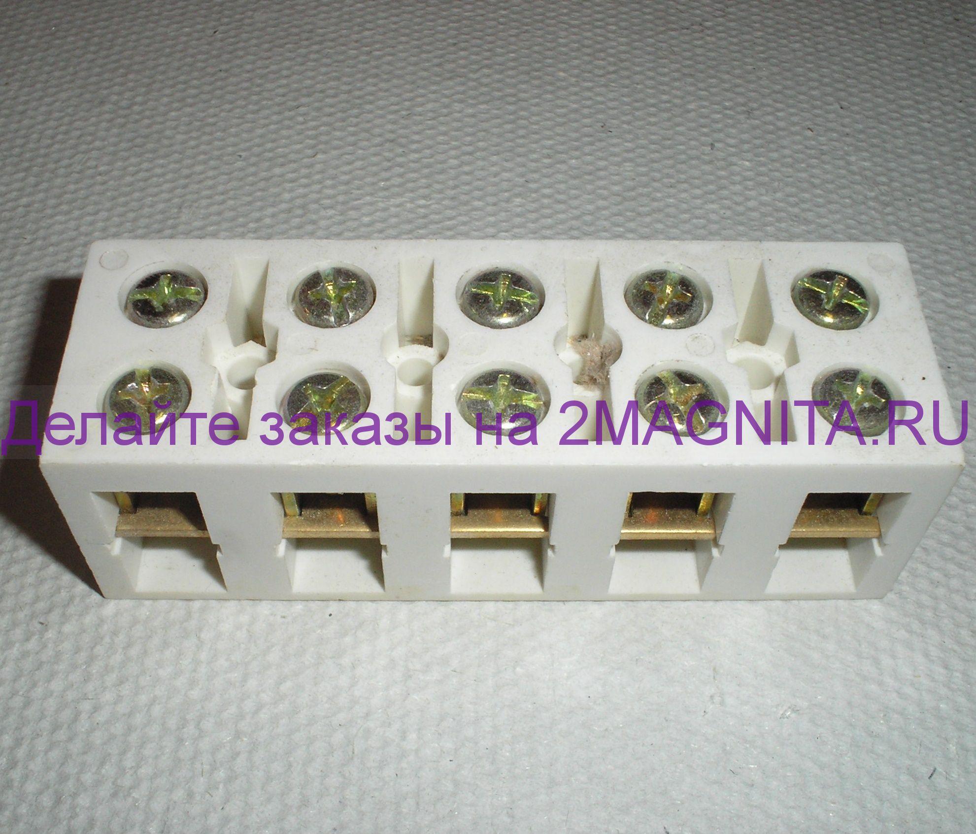 электрическая схема электромеханического стабилизатора