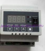 Терморегулятор климат контроля МК-155.9 +125 гр