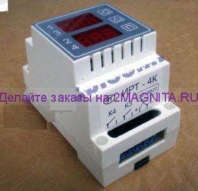 Терморегулятор  ИРТ - 4К 4датчика