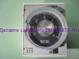 реле времени ST3P C D 110в