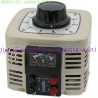 Автотрансформатор регулируемый 0-250в