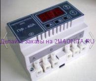 Автомат выбора одной из трех фаз ПФ-40А