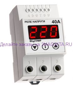 Реле контроля напряжения 220в  V-protector Vp-40A