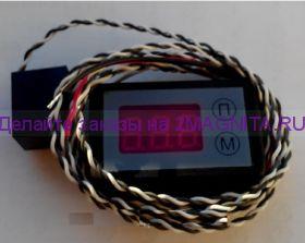 Терморегулятор ТК-12В-DS-а (-55 до + 125С)