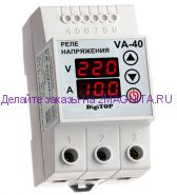 Реле контроля напряжения и индикации тока VA-protector 40A