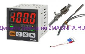 Терморегулятор TC4S-14R ПИД упр.  с датчиком PT100 для инкубатора