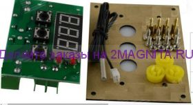 Регулятор температуры МК-1501W 12 вольт