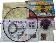 Параметрический металлоискатель (043)