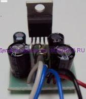 Усилитель мощности на микросхеме TDA2003 (006)