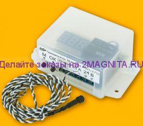 Терморегулятор ТР - 24 В (-50  +125°C)