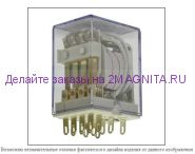 Реле MY-4 220 вольт АС