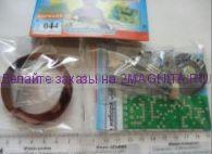 Импульсный металлоискатель (044)