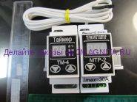 Терморегулятор для сауны цифровой с таймером РТУ-16