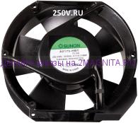 Вентилятор А2175-НВТ  SUNON