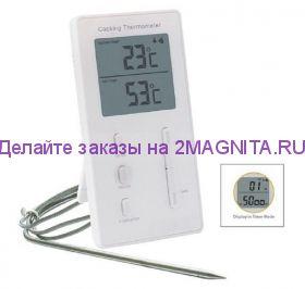 Термометр кухонный TM1059 с выносным датчиком +300°С