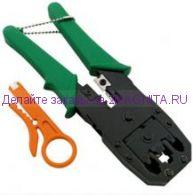Пресс клещи HT 315 для RJ45